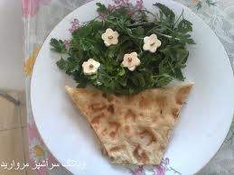 تزیین پنیر و سبزی افطار