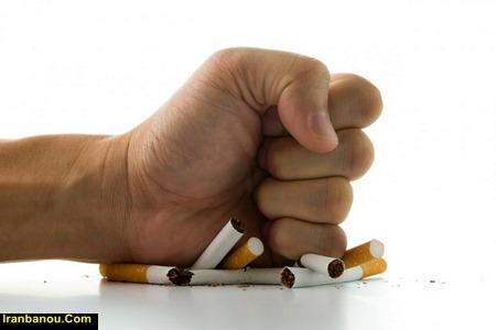 تبریک ترک سیگار