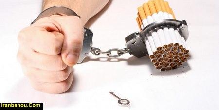 شعار در مورد ترک سیگار