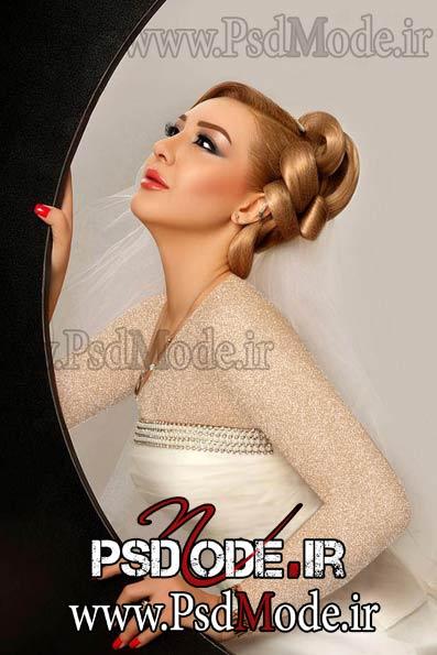 مدل موی عروس عروس