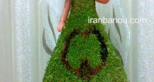 www-yasgroup-ir-grass-norouz-93