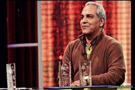 مهران مدیری در برنامه سه ستاره