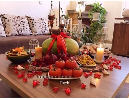 تزیینات شب یلدا جدید