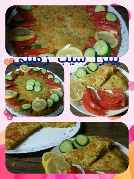 پیتزا سیب زمینی,طرز تهیه پیتزا سیب زمینی