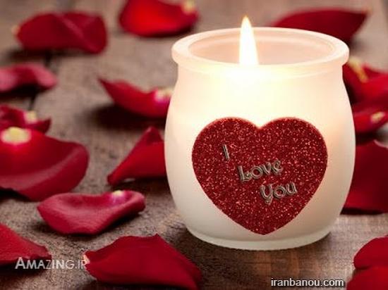 love-is-amazing-ir-17-12-22-2016