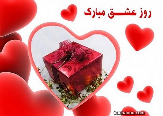 love-picture-32-mihangram-com-71-12-22-2016