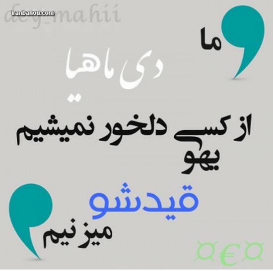 thumb_hammihan-201615592410553122261475944123-916-12-10-2016