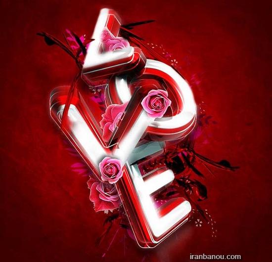 valentines-card-postal-2015-4-12-23-2016