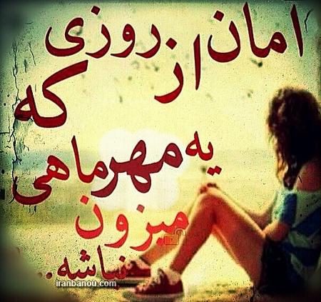 عکس نوشته دختر مهر ماهی