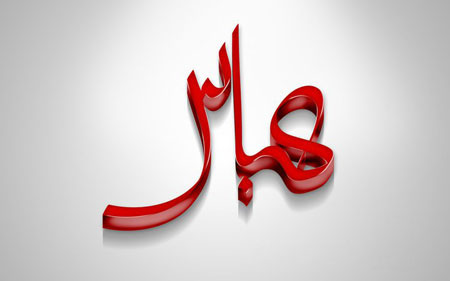 عکس پروفایل تولد حضرت ابوالفضل