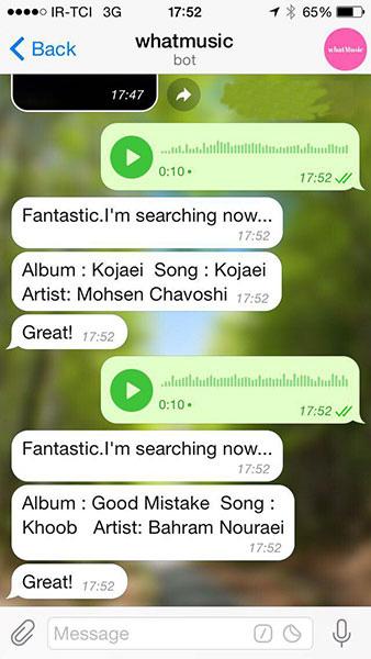 ریپورت+تلگرام+ربات
