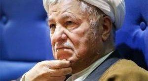 تسلیت علی پروین برای درگذشت آیت الله رفسنجانی