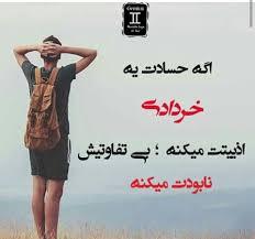 خردادی ها بخوانند