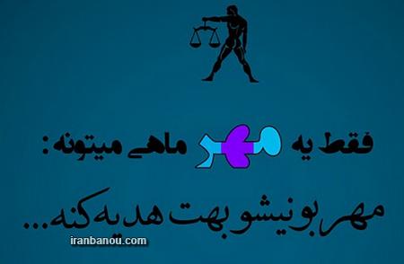 عکس پروفایل مهری