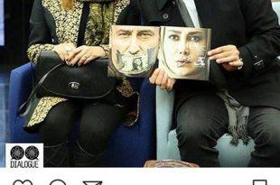 بازیگران مشهور ایرانی در شبکه های اجتماعی246 +تصاویر