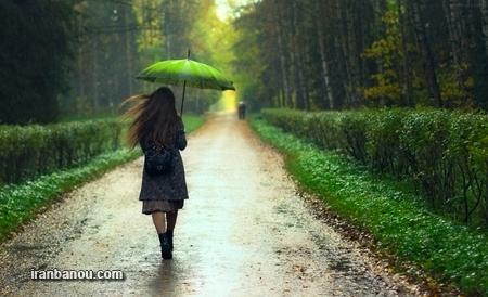 صبح بخیر روز بارانی