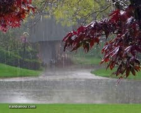 متن روز بارانی