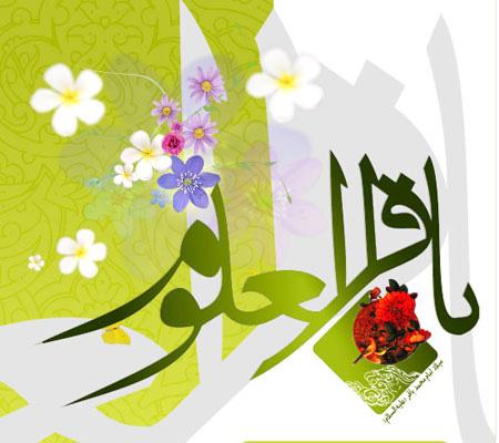 کارت پستال ولادت امام محمد باقر,جدیدترین تصاویر ولادت امام محمد باقر