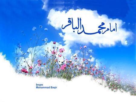 ولادت امام محمد باقر,تصاویر ولادت امام محمد باقر