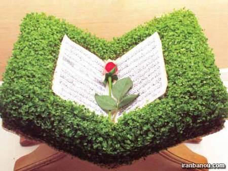 سبزه قرآنی