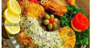 طرز تهیه سبزی ماهی شکم پر