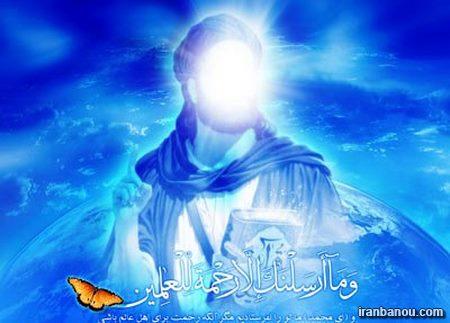تاریخ عید مبعث 96