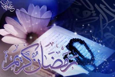تاریخ دقیق ماه رمضان 96