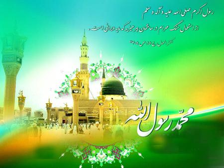 کارت پستال های مبعث پیامبر,کارت تبریک مبعث حضرت محمد