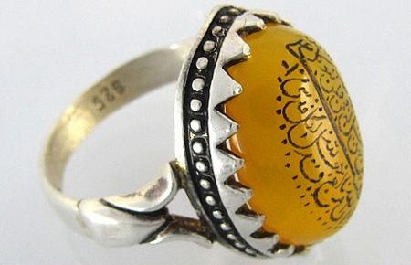 عکس انگشتر شرف شمس, انواع انگشتر شرف شمس