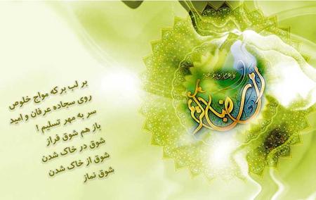 تبریک ماه رمضان,پوستر ماه رمضان