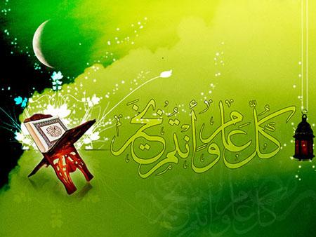 کارت ماه رمضان,کارت پستال رمضان 94