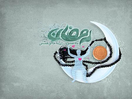 کارت ماه رمضان, کارت تبریک ماه رمضان