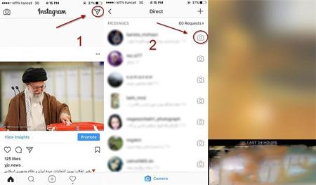 ارسال پیام یکبار مصرف در اینستاگرام, ثبت نام در اینستاگرام
