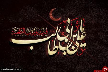 جملات زیبا در مورد آسمان شب,تبریک شب یلدا همراه عکس