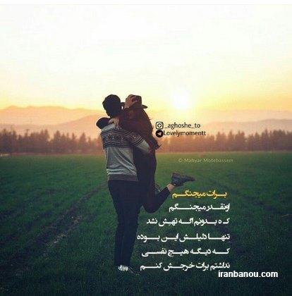 عکس عاشقانه دو نفره,عکسهای عاشقانه جدید