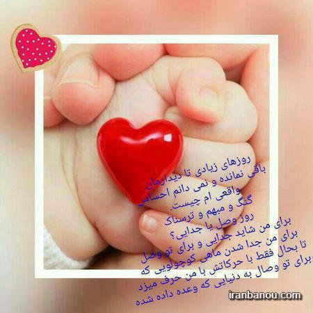 ژست عکس بارداری با همسر,آتلیه عکس بارداری در شرق تهران