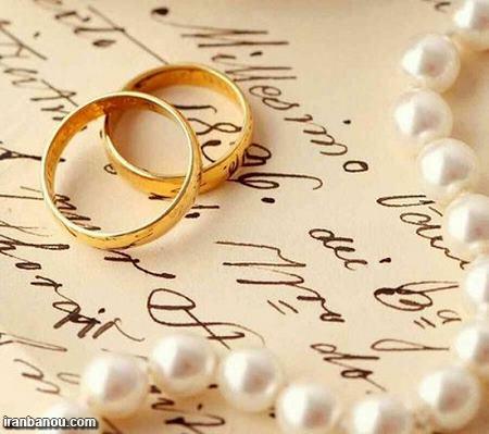 عکس سالگرد ازدواجمون مبارک,پروفایل سالگرد ازدواجمون
