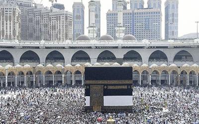 احکام حج در قرآن,حج تمتع