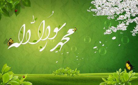 عکس نوشته تبریک تولد محمد