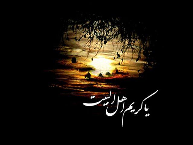 اس ام اس در مورد شهادت امام حسن مجتبی