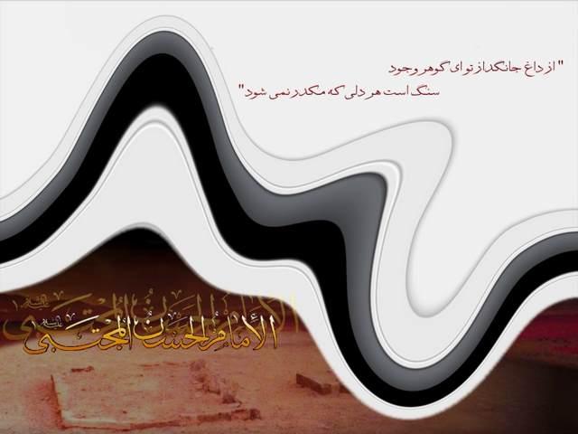عکس در مورد شهادت امام حسن مجتبی