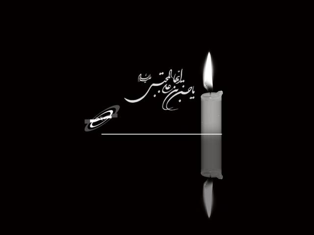 عکس هایی در مورد شهادت امام حسن مجتبی