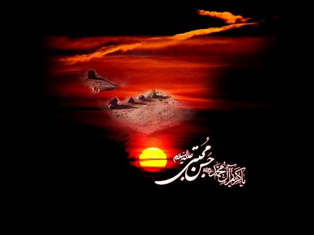 اس ام اس وفات امام حسن مجتبی