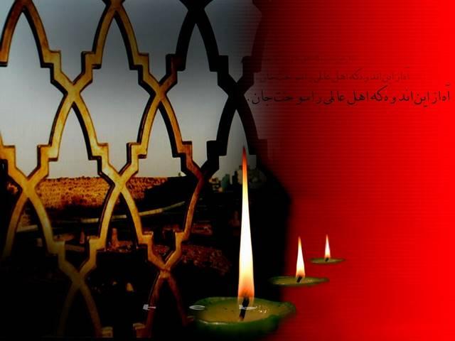 اس ام اس شب شهادت امام حسن مجتبی