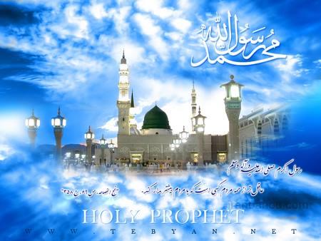 عکس حضرت محمد