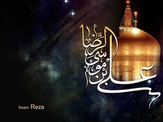 اس ام اس جدید برای شهادت امام رضا