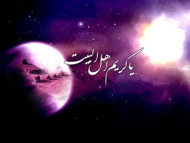 متن روضه شهادت امام حسن مجتبی ع