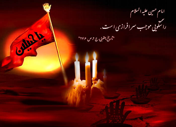 عکس پروفایل برای اربعین حسینی
