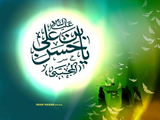متن زیبا شهادت امام حسن مجتبی