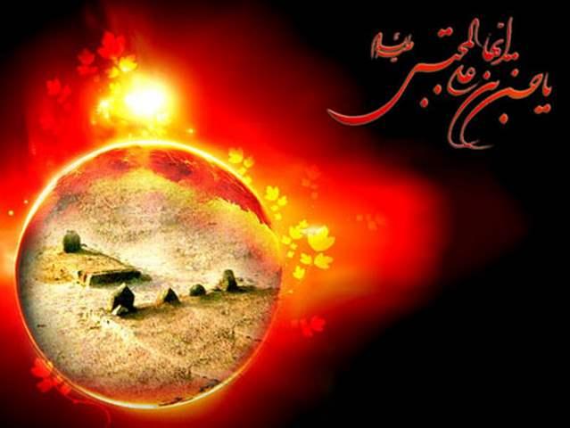 متن روضه شهادت امام حسن مجتبی